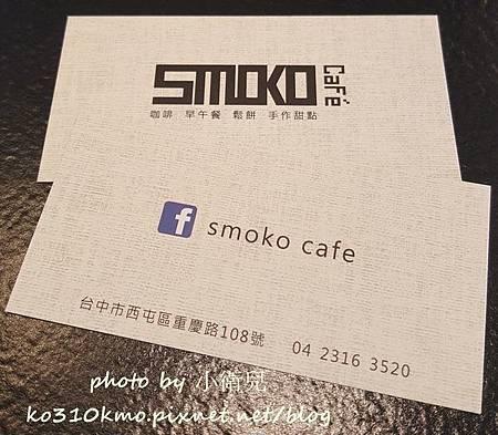 台中Smoko Cafe_05