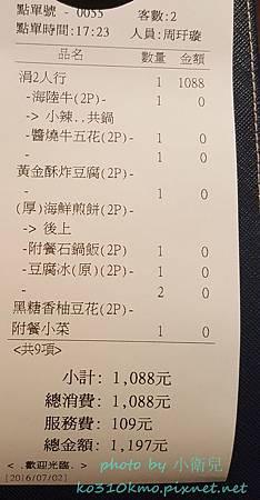 涓豆腐_03