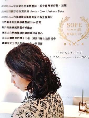 SOFE 索棐髮藝 (13)