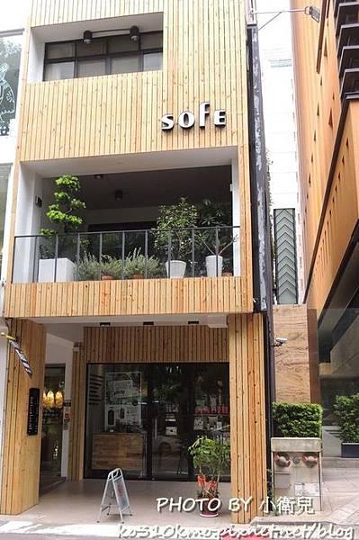 SOFE 索棐髮藝 (7)