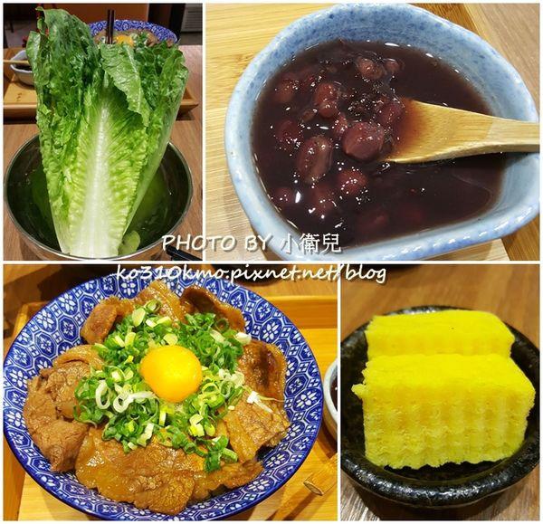 台中-開丼 燒肉vs丼飯