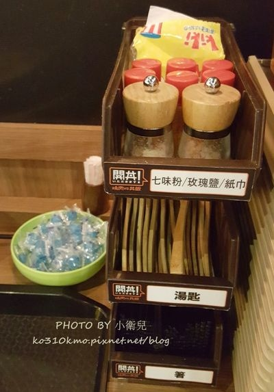 台中-開丼 燒肉vs丼飯_06