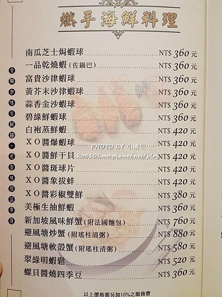 品粵匯港式飲茶 (8)