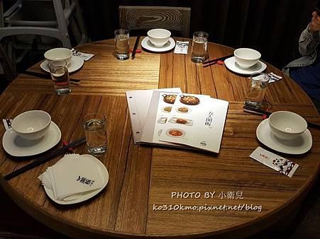 開飯川食堂 (3)