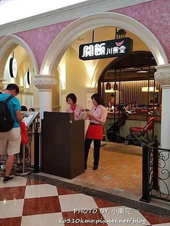 開飯川食堂 (1)