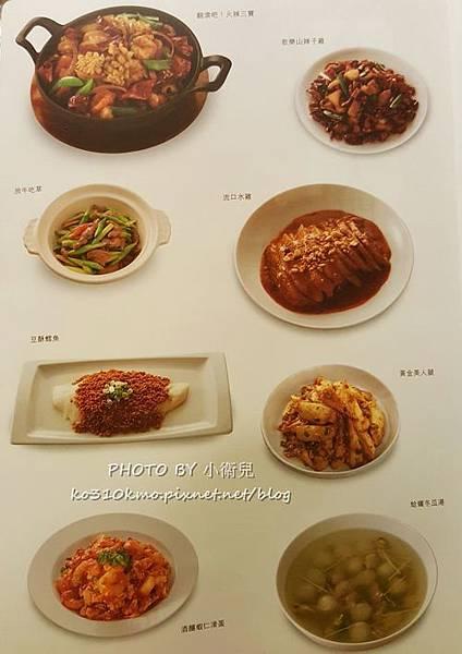 開飯川食堂 (4)