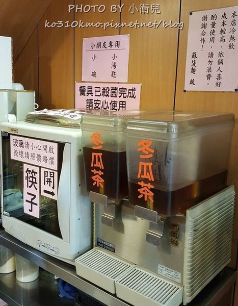 彰化蘇菠麵 (2)