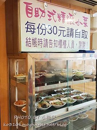 彰化蘇菠麵 (4)