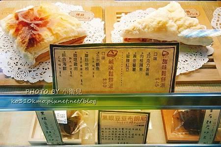 彰化奇奇甜品 (24)
