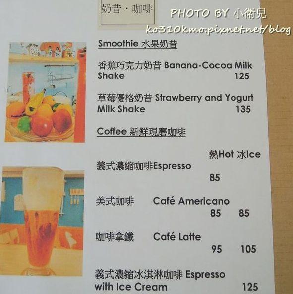 茶卡Tea & Toys (25)