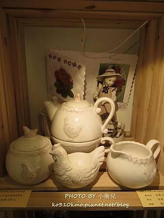 茶卡Tea & Toys (10)