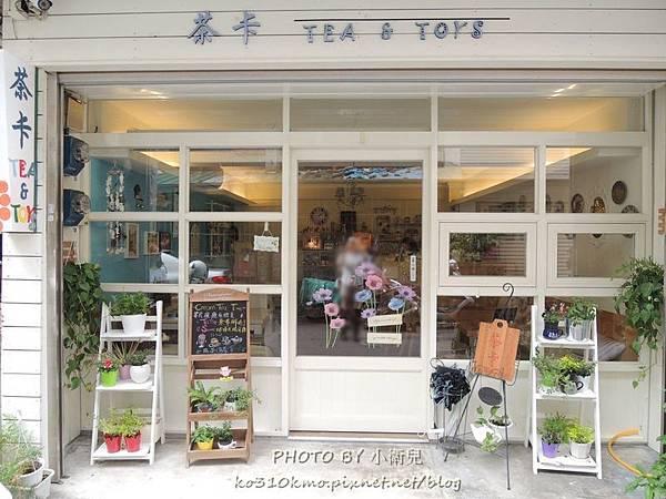 茶卡Tea & Toys (1)