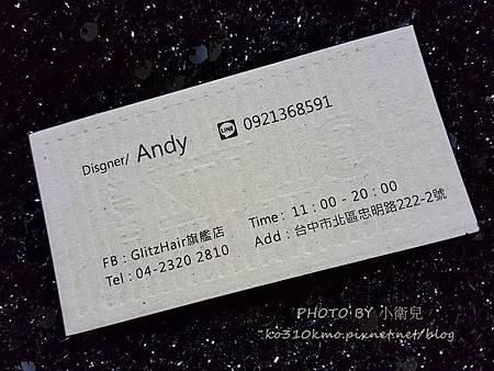 台中美髮-Glitz Hair旗艦店 (13)