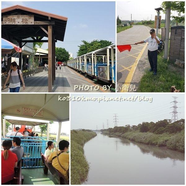 溪湖糖廠 (2)