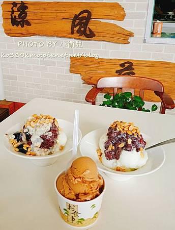 涼風冰店_09