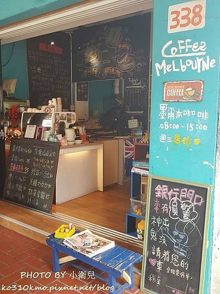 Coffee Melbourne墨爾本咖啡 (14)