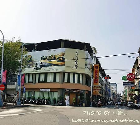 天利食堂 (1)