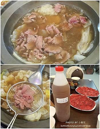 上牛村牛肉火鍋 (12)