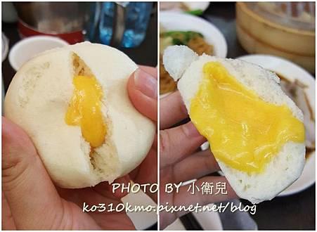 聯盈發港式點心專門店_10