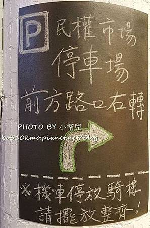 銘谷韓國銅板烤肉 (4)