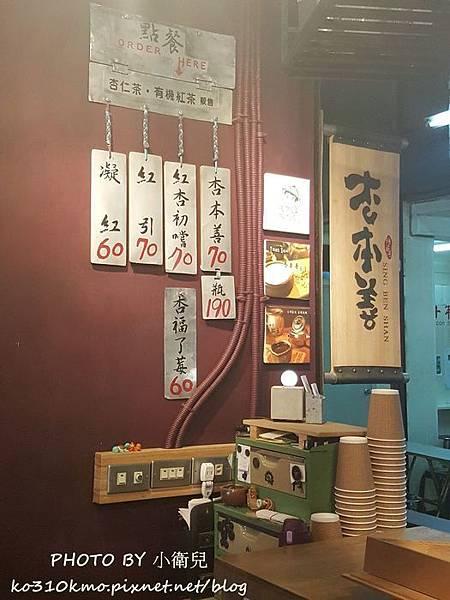 杏本善 (2)