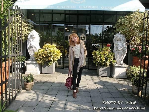 Q Garden 田尾店 (15)