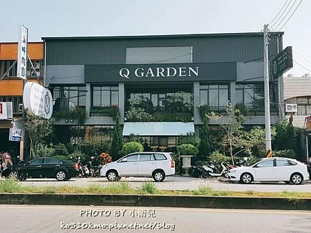 Q Garden 田尾店 (1)