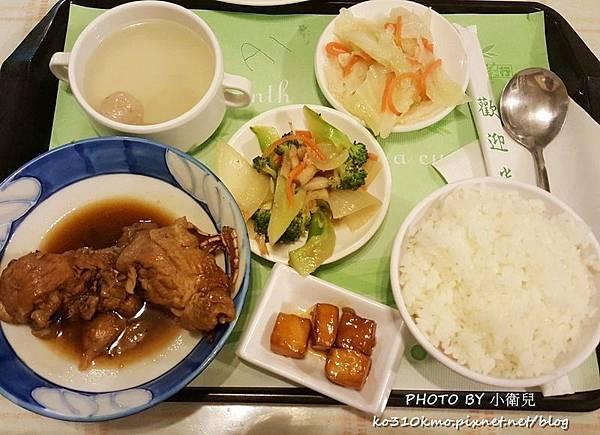 員林Tea's 茗人 (4)