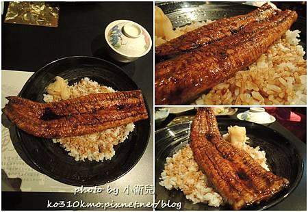 清新溫泉-美井日本料理 (11)