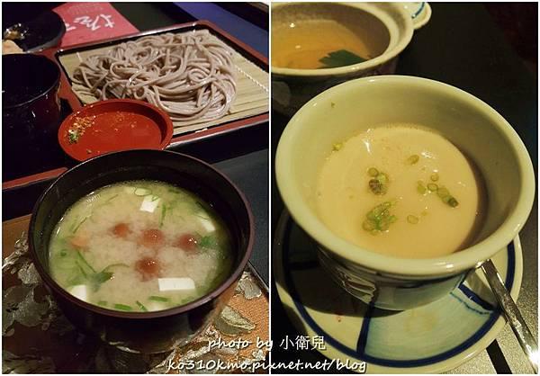 清新溫泉-美井日本料理 (10)