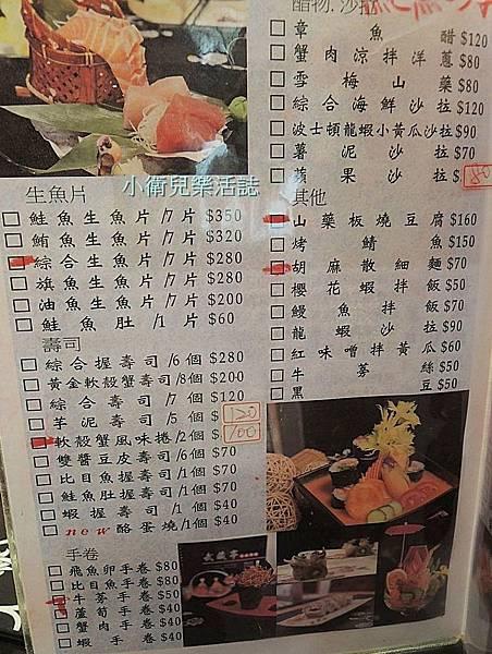 台中武藏亭日本料理菜單 (3)