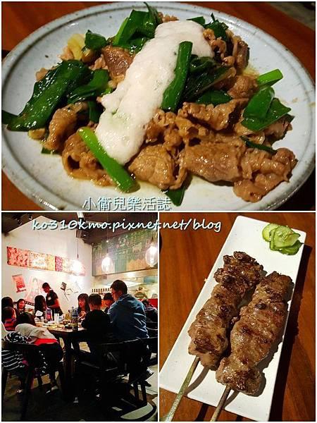 老時光燒烤佳餚 (14)