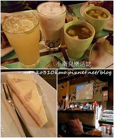 彰化P&P餐酒館 (14)
