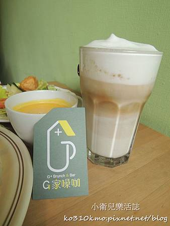 台中-G家噪咖 (15)