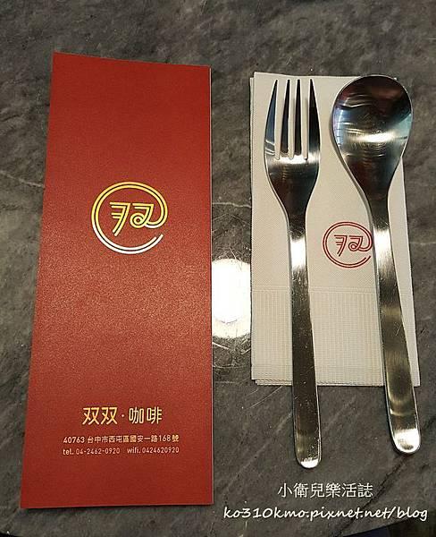 台中-雙雙咖啡 (6)