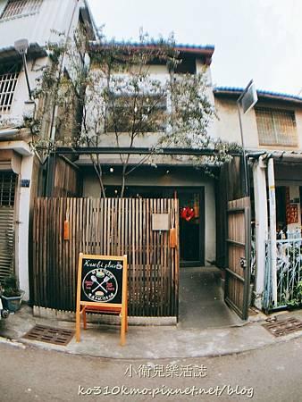 台中-Kusabi+ (1)