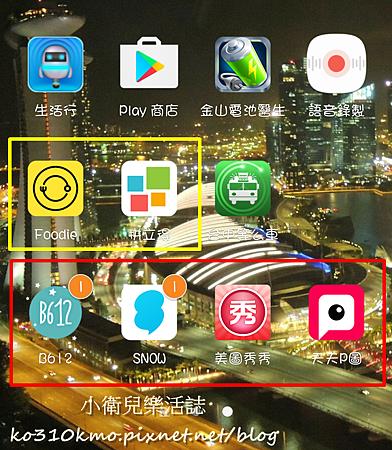 小衛兒-手機app