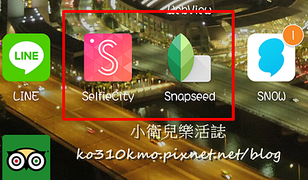 小衛兒-手機APP (3)