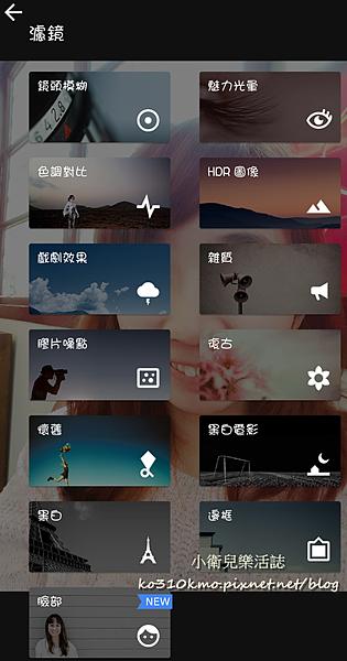 小衛兒-SNAPSEED (2)