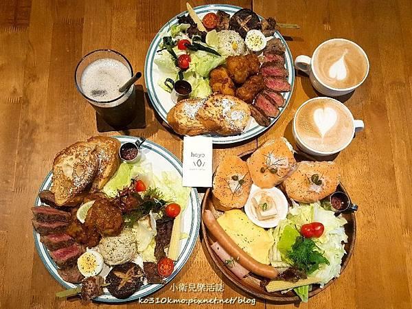 台中早午餐-hoyo cafe (6)