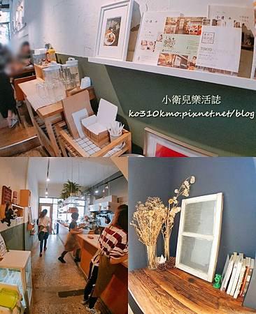 台中早午餐-hoyo cafe (8)