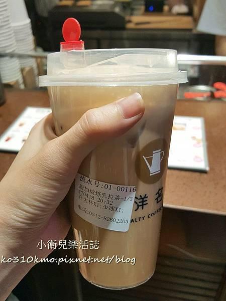 金鷹百貨-南洋名堂 (1)