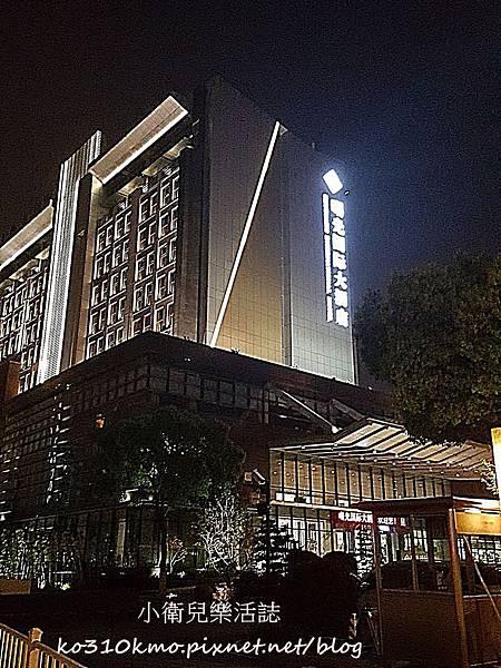 曙光國際大酒店 (1)