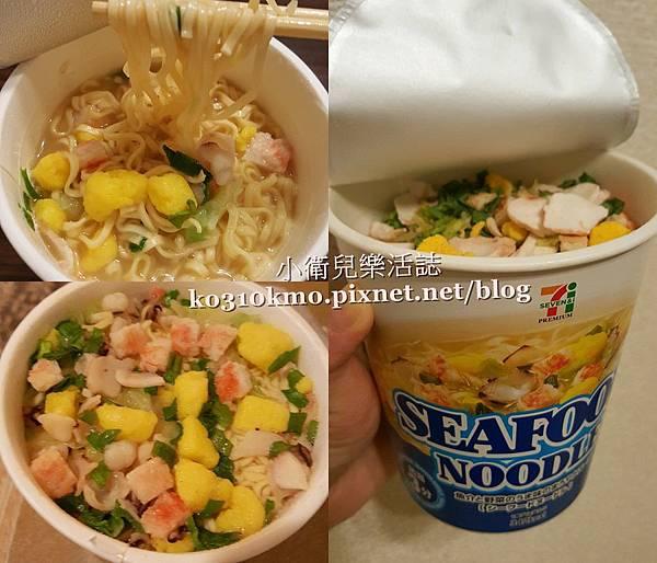 7-11海鮮泡麵