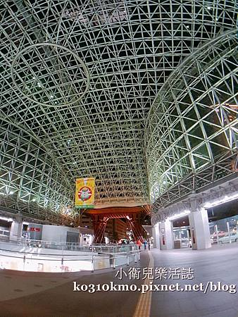 日本金澤車站
