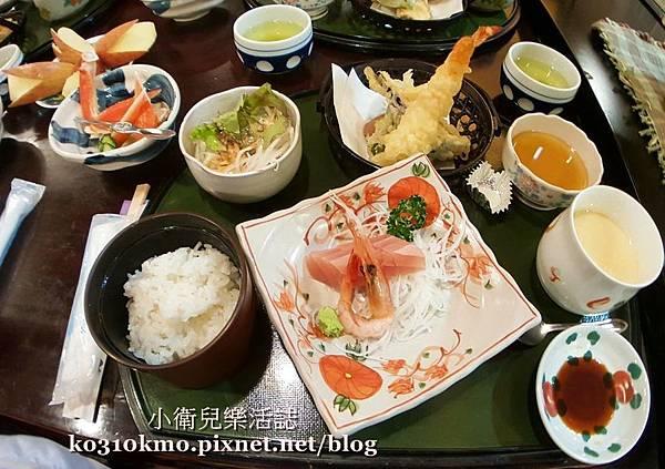 日航飯店晚餐