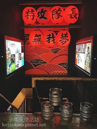 愛羅武勇 暴走燒肉 (8)