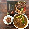 珍苑-牛肉麵&精肉燥 (6)