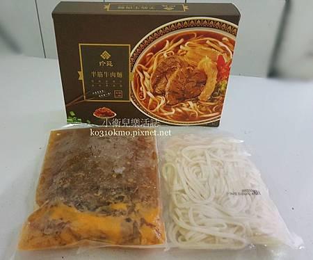 珍苑-牛肉麵&精肉燥 (1)