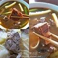 珍苑-牛肉麵&精肉燥 (11)